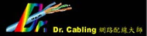 folder-dr-cabling-logo-black.jpg
